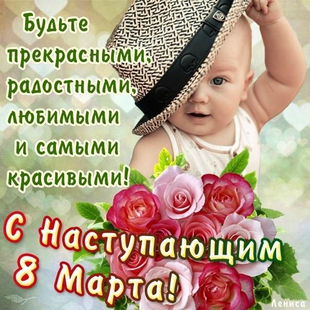 Поздравляем ВАС с наступающим праздником - 8 Марта!