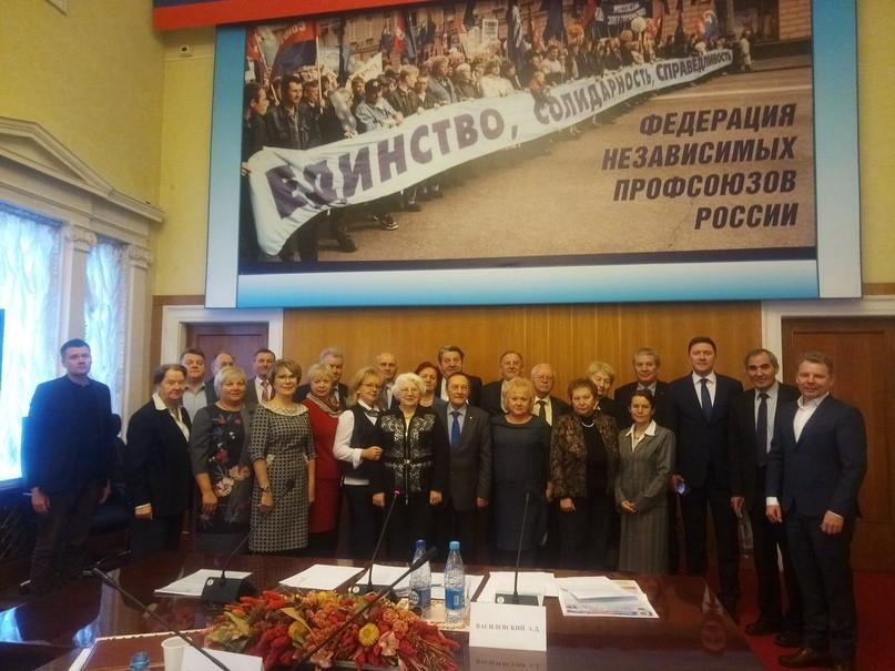 Президиум ЦК профсоюза