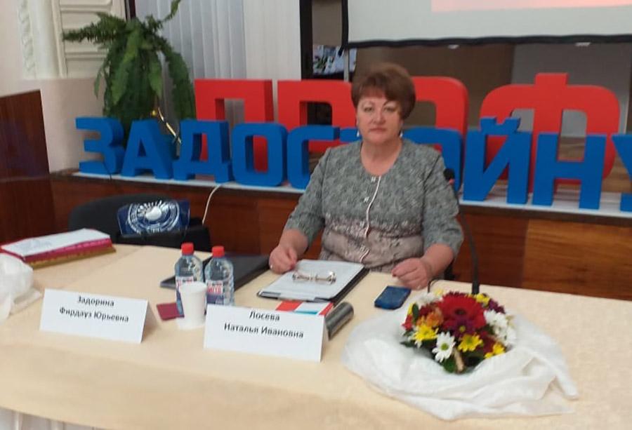 XXII отчетно-выборная конференция